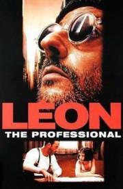 Леон / Leon (DVDRip)