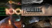 100 Величайших Открытий. Астрономия (HDTV)