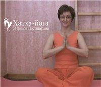 Мини-комплекс хатха-йоги на 15 минут