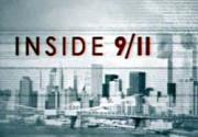 NGO: 11 сентября — Хроника террора. Обратный отсчет времени