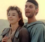 Мастер и Маргарита (Юрий Кара, 1994)
