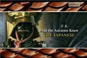 Discovery: О чем знали древние — Япония