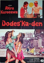 Додескаден (Под стук трамвайных колес) / Dodes`ka-den (Акира Куросава, 1970)