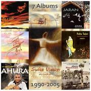 Ahura – Discography 1990-2005 (7 albums)