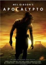 Апокалипсис / Apocalypto