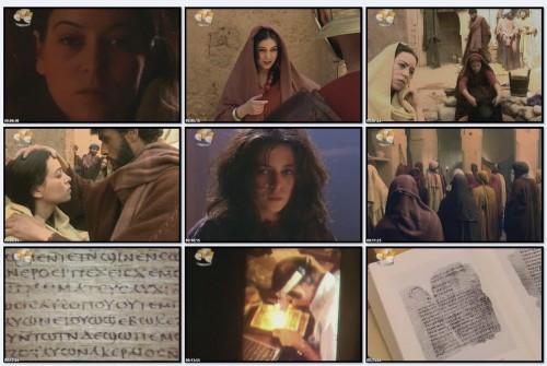 BBC: Библейские Тайны. Настоящая Мария Магдалина / Bible Mysteries (Фильм 2)