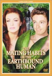 Брачные игры земных обитателей / Mating Habits of the Earthbound
