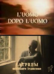Человек после человека / l`uomo dopo l`uomo (Сатпрем, 1983)