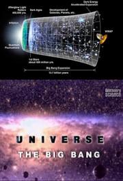 Discovery: Вселенная — Большой Взрыв / Universe: The Big Bang