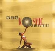 Кен Уилбер — Космическое Сознание (Аудиокнига)