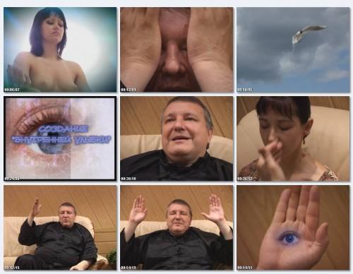 Медведев А.Н. - Цигун. Оздоровление и восстановление глаз