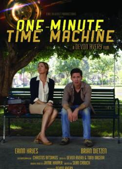 Одноминутная машина времени / One-Minute Time Machine (2014)