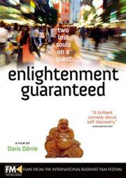 Просветление гарантировано / Enlightenment Guaranteed