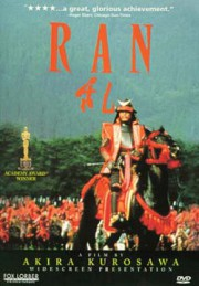 Ран / Ran (Акира Куросава, 1985)