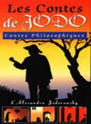 Сказки Ходо / Le contes de Jodo (Алехандро Ходоровски, 1997)