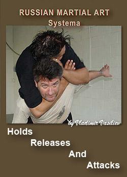 Стистема. Освобождения от захватов и отражение нападений / Systema. Holds Releases And Attacks / В. Васильев