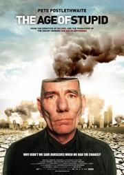 Век глупцов / The Age of Stupid