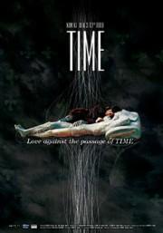 Время / Time / Shi Gan (Ким Ки Дук, 2006)