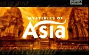 Discovery: Загадки Азии — Сокровища джунглей