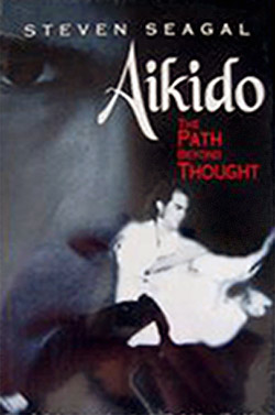 Айкидо - Тропа за Пределами Мысли / Aikido - The Path Beyond Thought