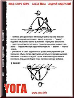 Андрей Сидерский - КСК 1