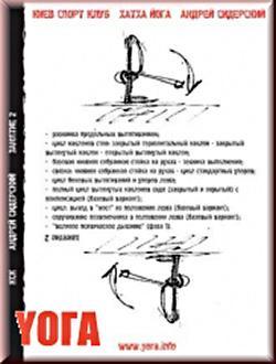 Андрей Сидерский - КСК 2