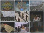 Тибетская Книга Мертвых / The Tibetan Book of the Dead / Bardo Todol