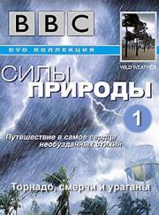 BBC: Силы Природы. Торнадо, Смерчи и Ураганы / Wild Weather Wind