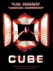 Куб / Cube