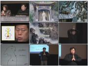Чжун Юань Цигун — IV ступень