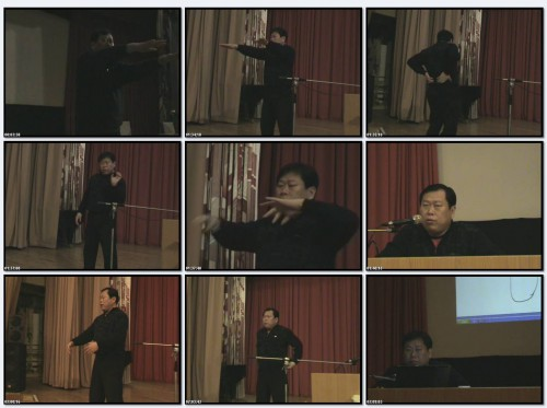 Чжун Юань Цигун - I ступень