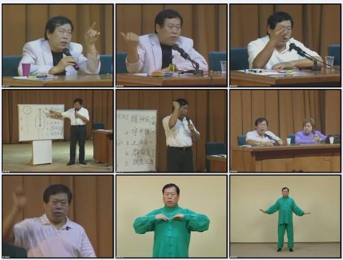 Чжун Юань Цигун - III ступень
