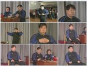 Чжун Юань Цигун — II ступень