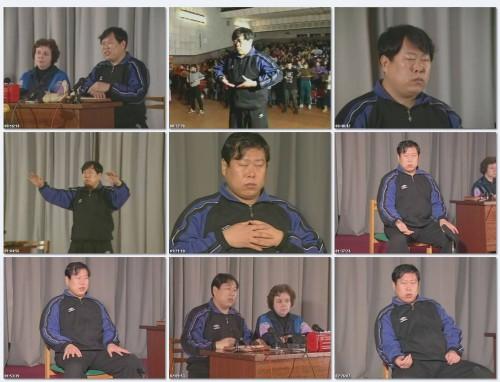 Чжун Юань Цигун - II ступень