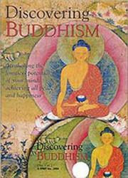 Открытие Буддизма / Discovering Buddhism (13 фильмов)