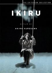 Жить / Ikiru (Акира Куросава, 1952)
