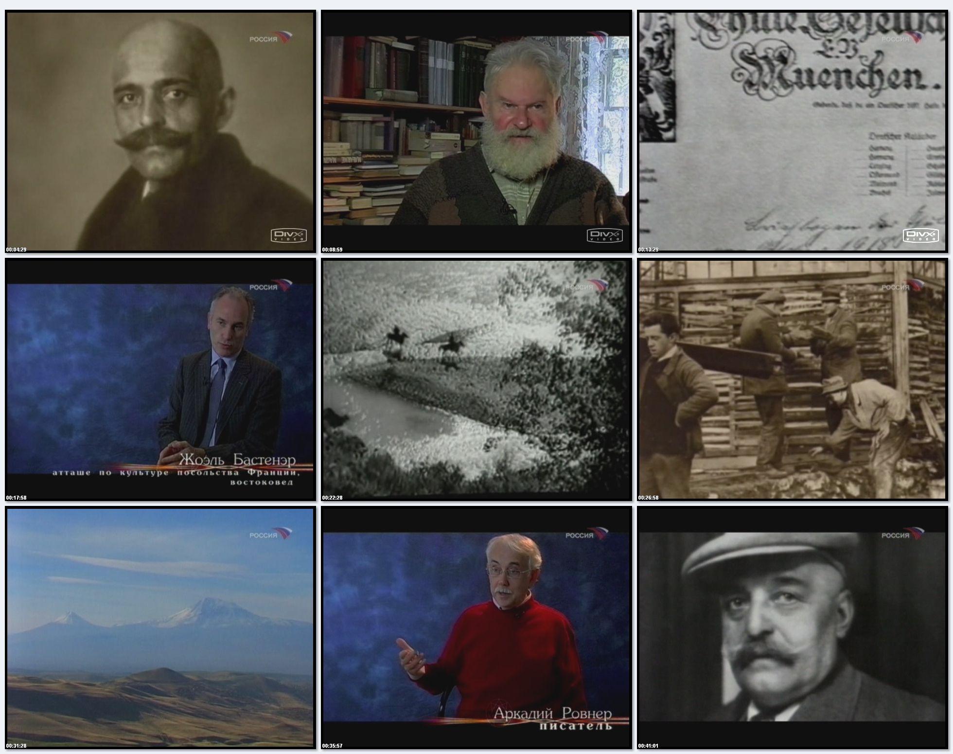 Гитлер, Сталин и ГУРДЖИЕВ (2007)