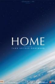 Дом / Home