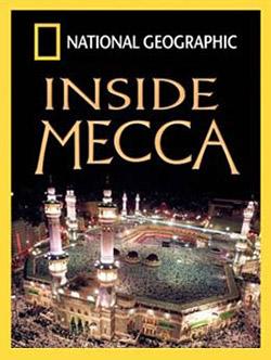 NGO: Мекка / Inside Mecca