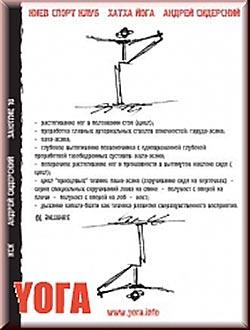 Андрей Сидерский - КСК 10