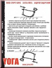 Андрей Сидерский — КСК 5