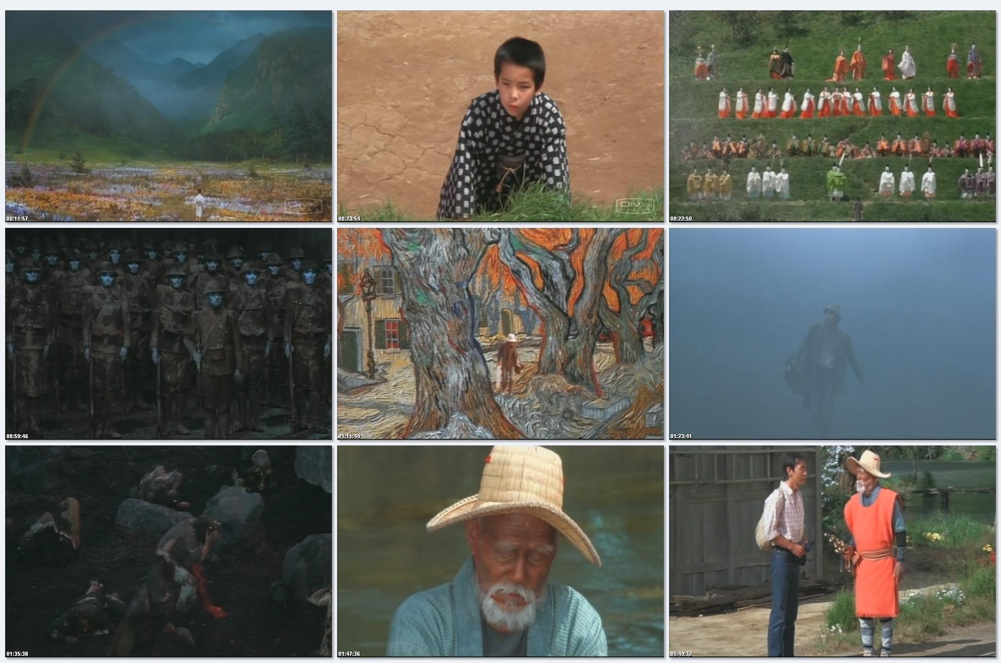 Сны Акиры Куросавы / Akira Kurosawa's Dreams (1990)