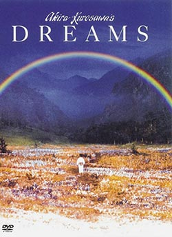 Сны Акиры Куросавы / Akira Kurosawa\'s Dreams (1990)