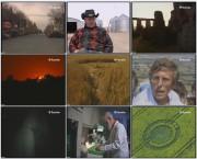 Непознанные миры. Круги на полях — В поисках ЗНАКА / Mysterious Worlds. Crop Circles. In search of a SIGN / Фильм 4