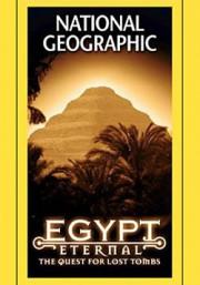 NGO: Скрытые сокровища Египта / Egypt's hidden Treasures