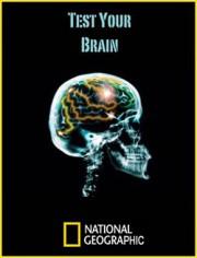 NG: Испытайте свой мозг / Test Your Brain (3 фильма)