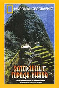 National Geographic: Затерянные города Инков