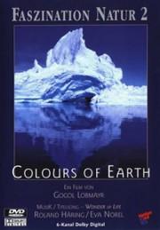 Очарование природой / Fascinating Nature (1999 / фильм второй)