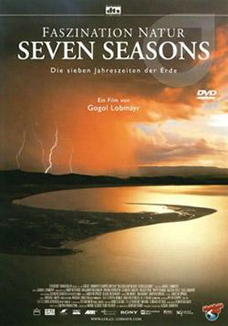 Очарование природой / Fascinating Nature (2004 / фильм третий)