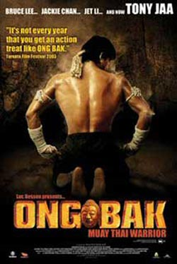 Онг Бак. Воин Муай Тай / Ong Bak: Muay Thai Warrior